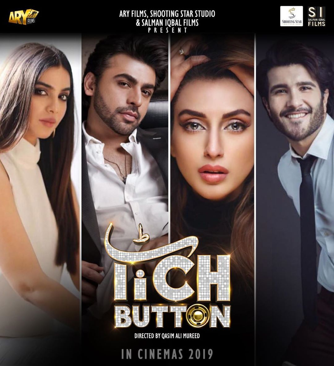 tich button movie cast