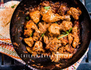 Chicken Karahi Recipe (1)
