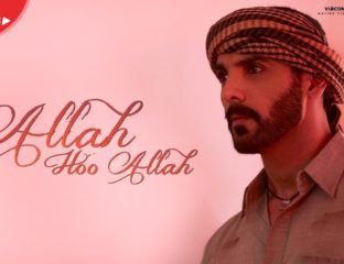 Allah Hoo Allah Song Lyrics Romeo Akbar Walter (RAW)