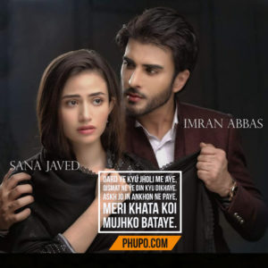 Dar Khuda Say OST Lyrics