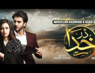 dar khuda say ost lyrics 01