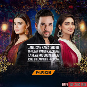 ramz-e-ishq drama ost lyrics