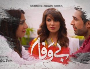 bewafa ost lyrics full song