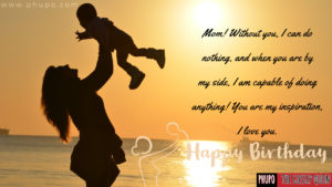 Birthday Wishes For Mother (2)