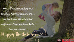 Birthday Wishes For Mother (9)