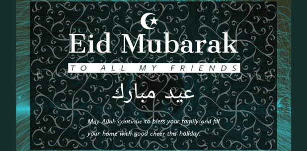 eid wishes - quotes - images - messages (1)
